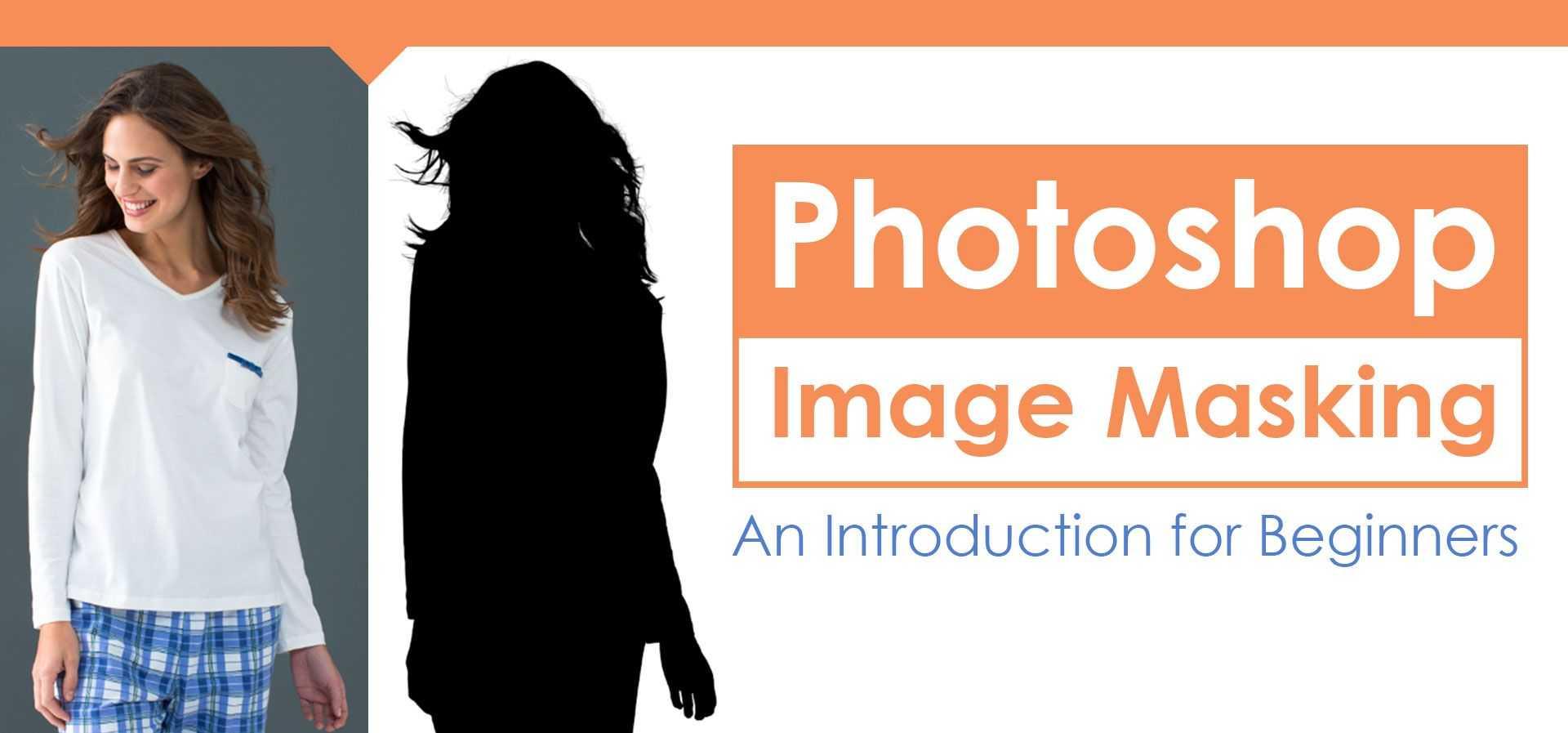 Photo image masking features images